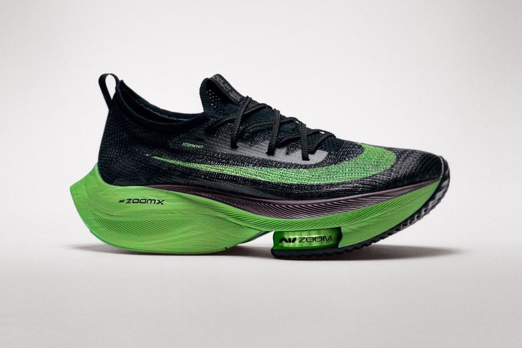Nike Running Olimpiadi 2020