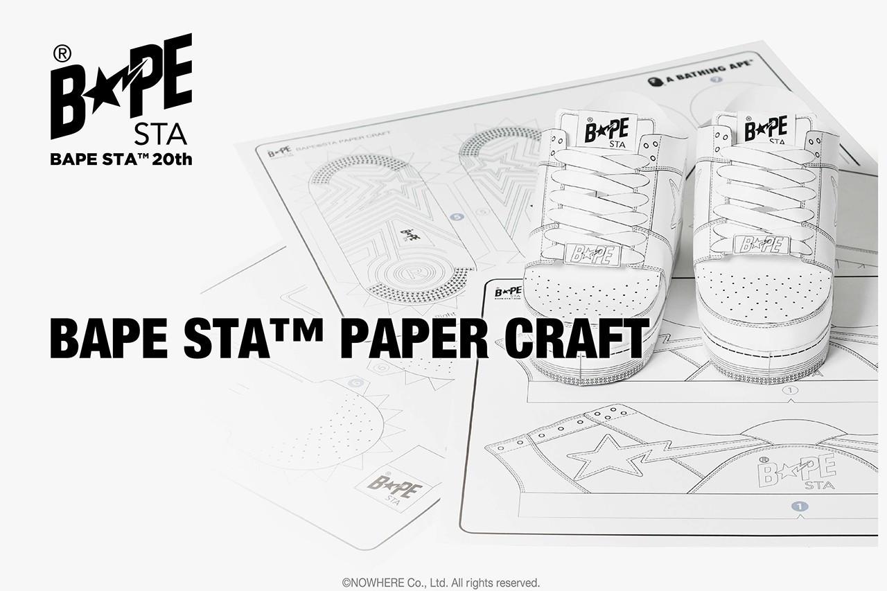 BAPESTA Papercraft-Kit
