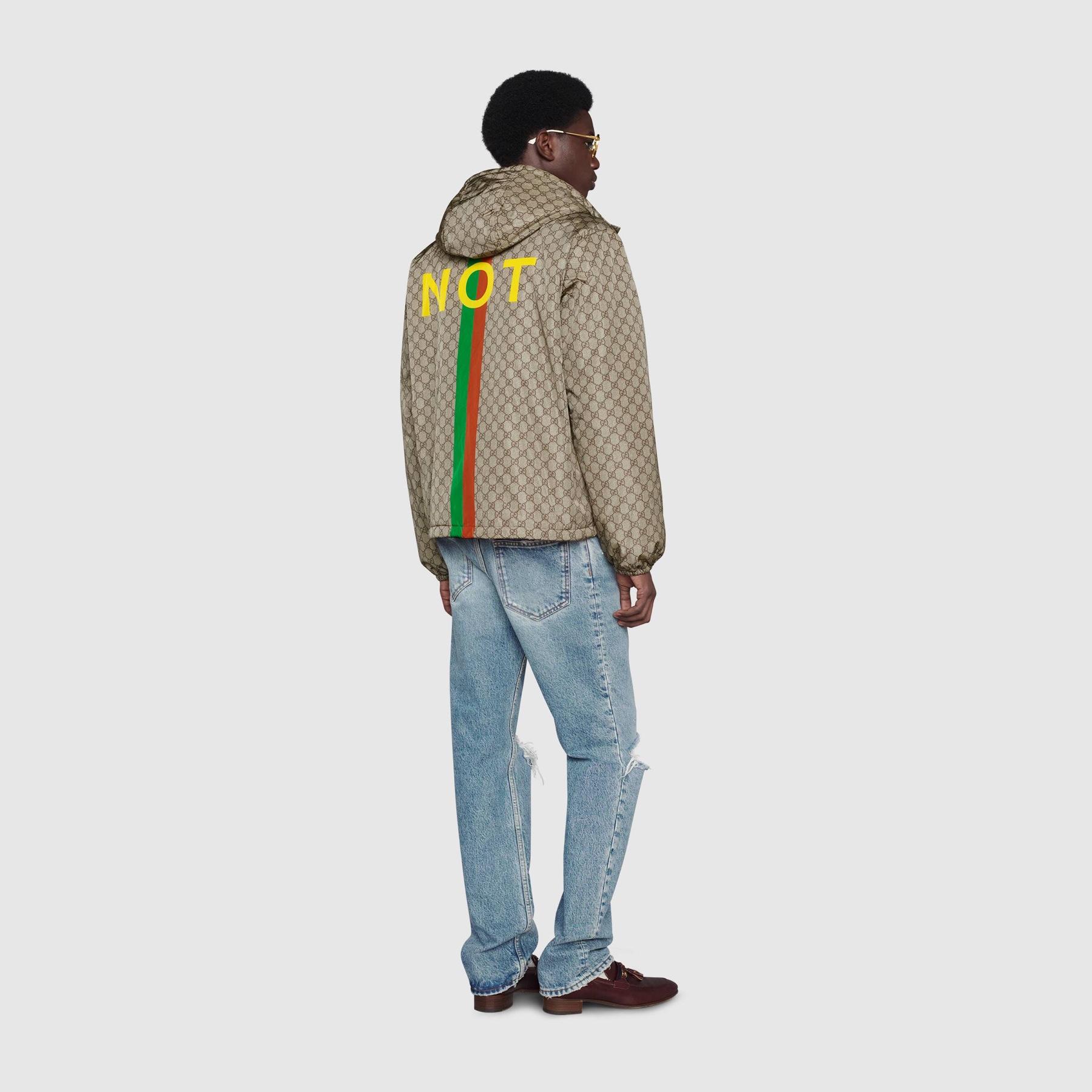 Gucci FAKE/NOT