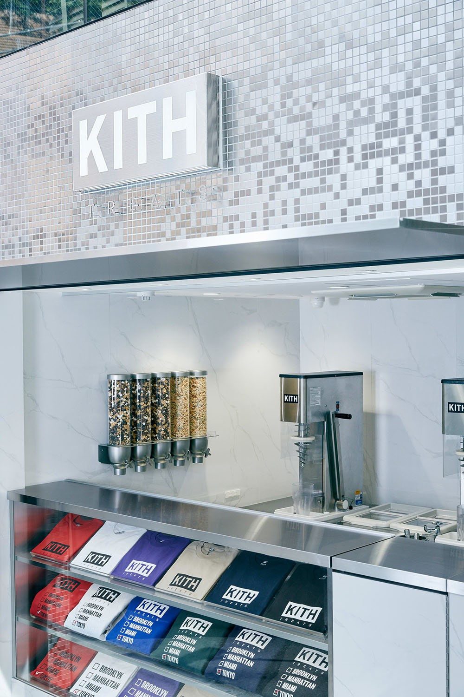 Kith Store