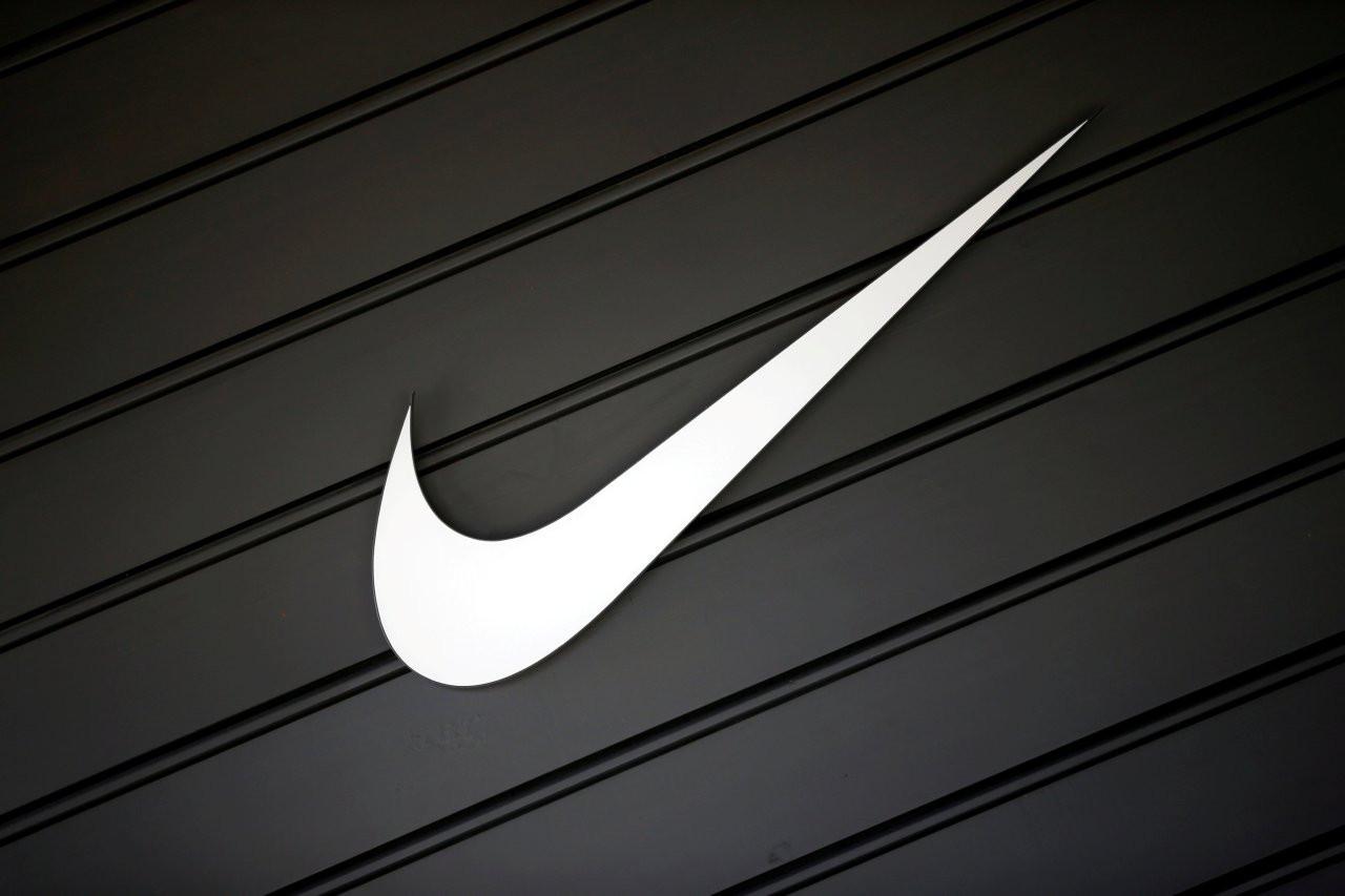 Nike store insegna