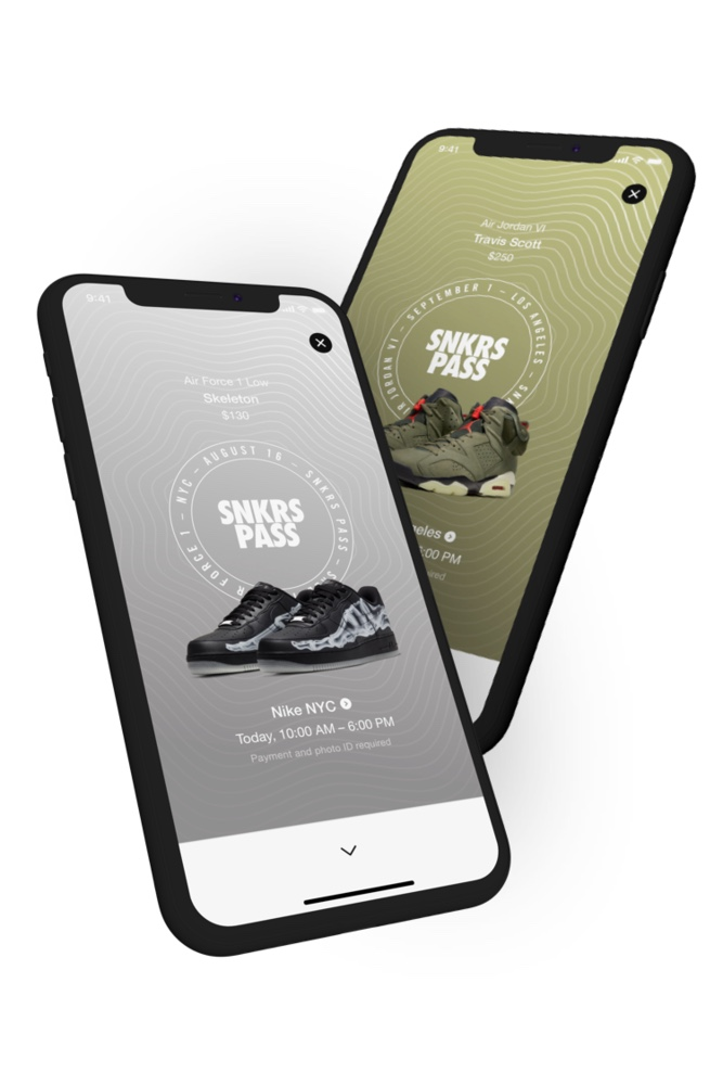 SNKRS Exclusive Access