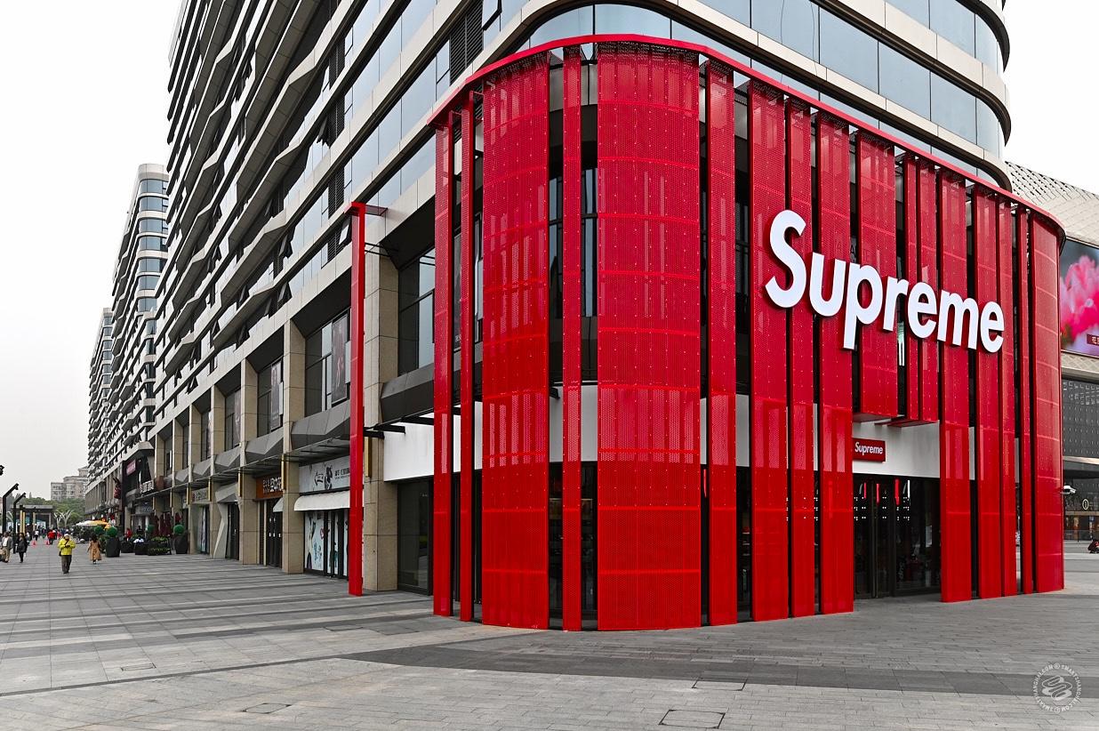 Supreme Barletta Store