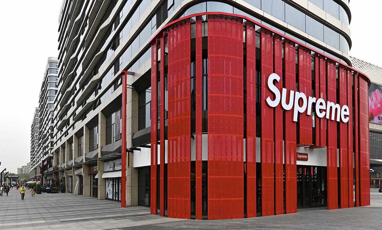 Supreme Italia Shanghai store