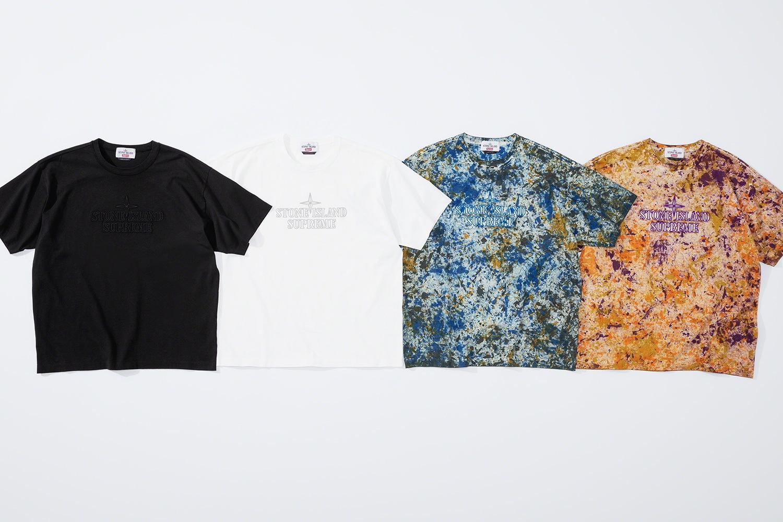 Supreme x Stone Island FW20 T-shirt