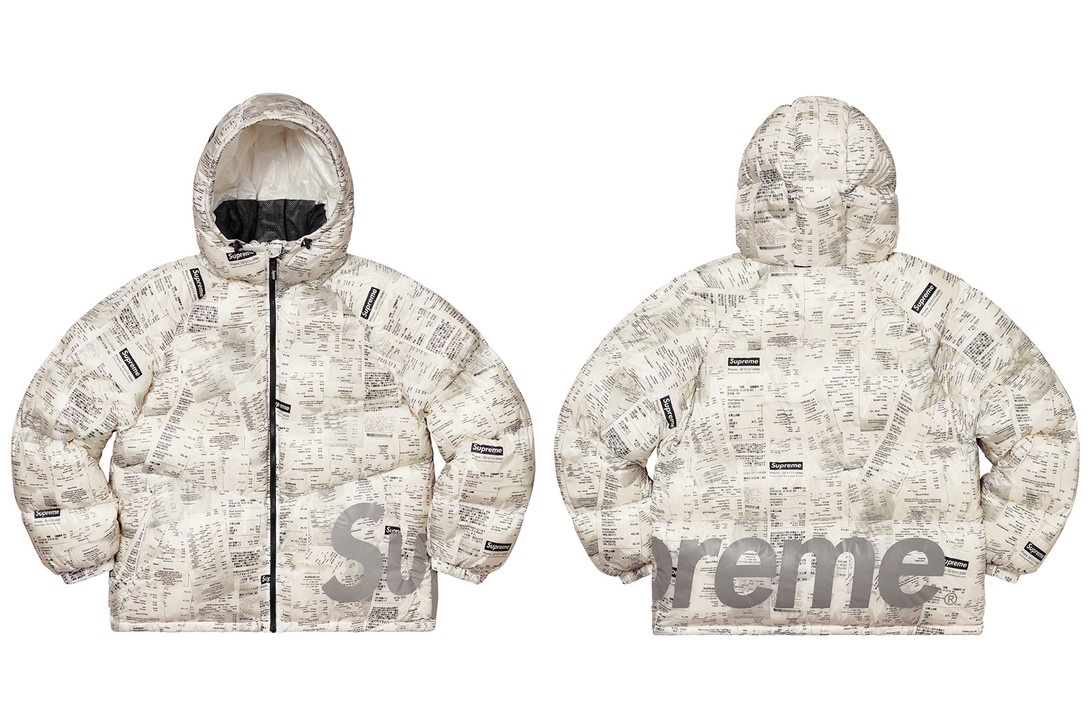 Supreme hooded down jacket