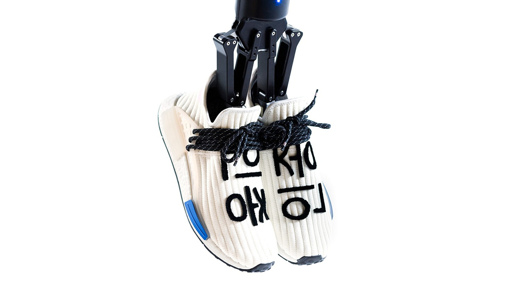adidas NMD Hu Cream