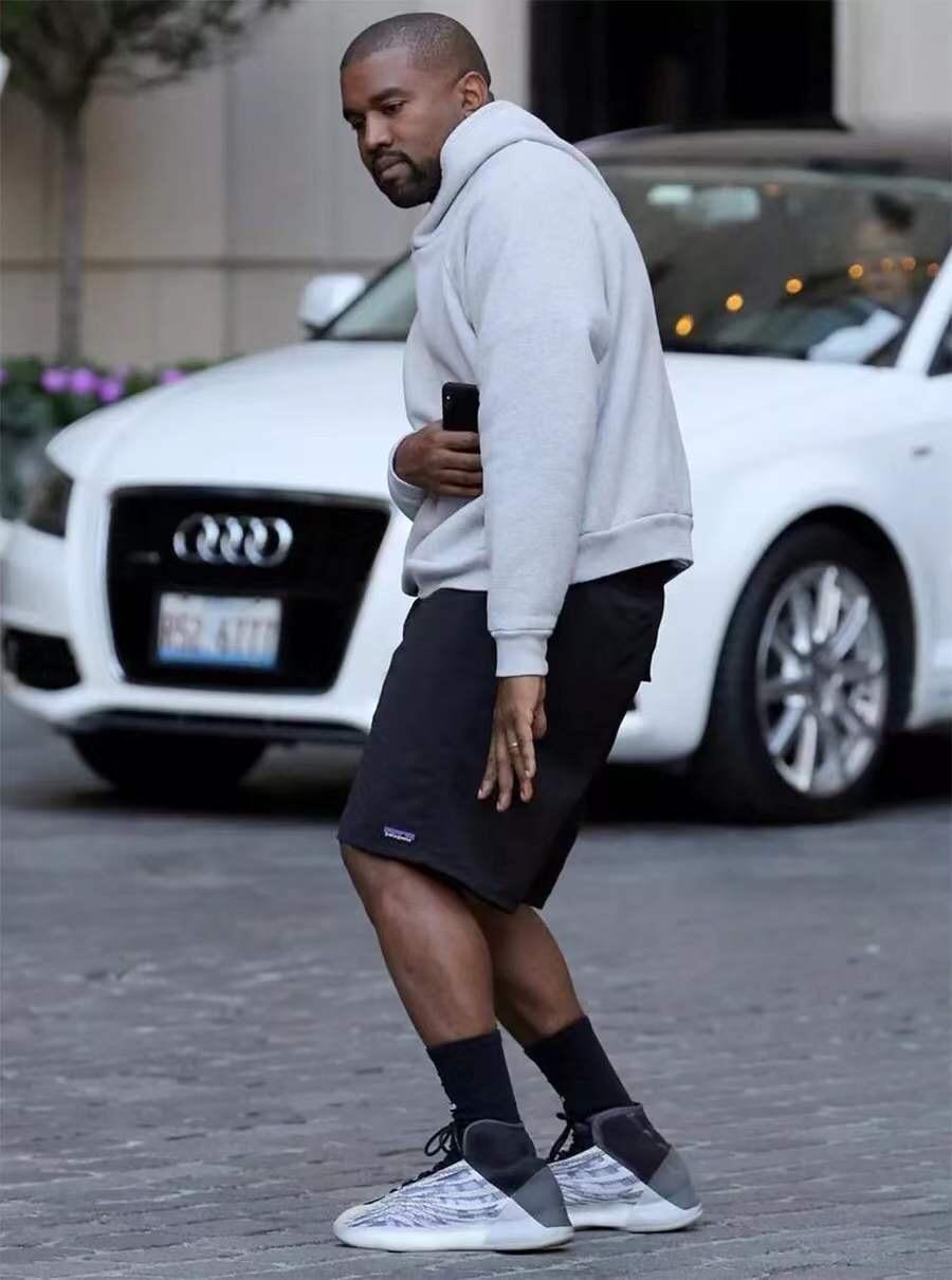 adidas YEEZY Basketball QUANTUM Kanye West